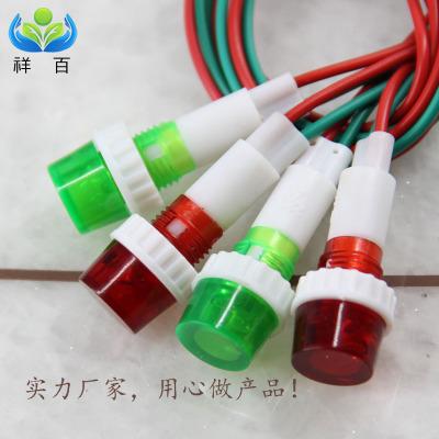 Đèn tín hiệu 220V12V thiết bị led chỉ dẫn 10MM nguồn điện tín hiệu đèn phát điện nhà sản xuất đèn mở