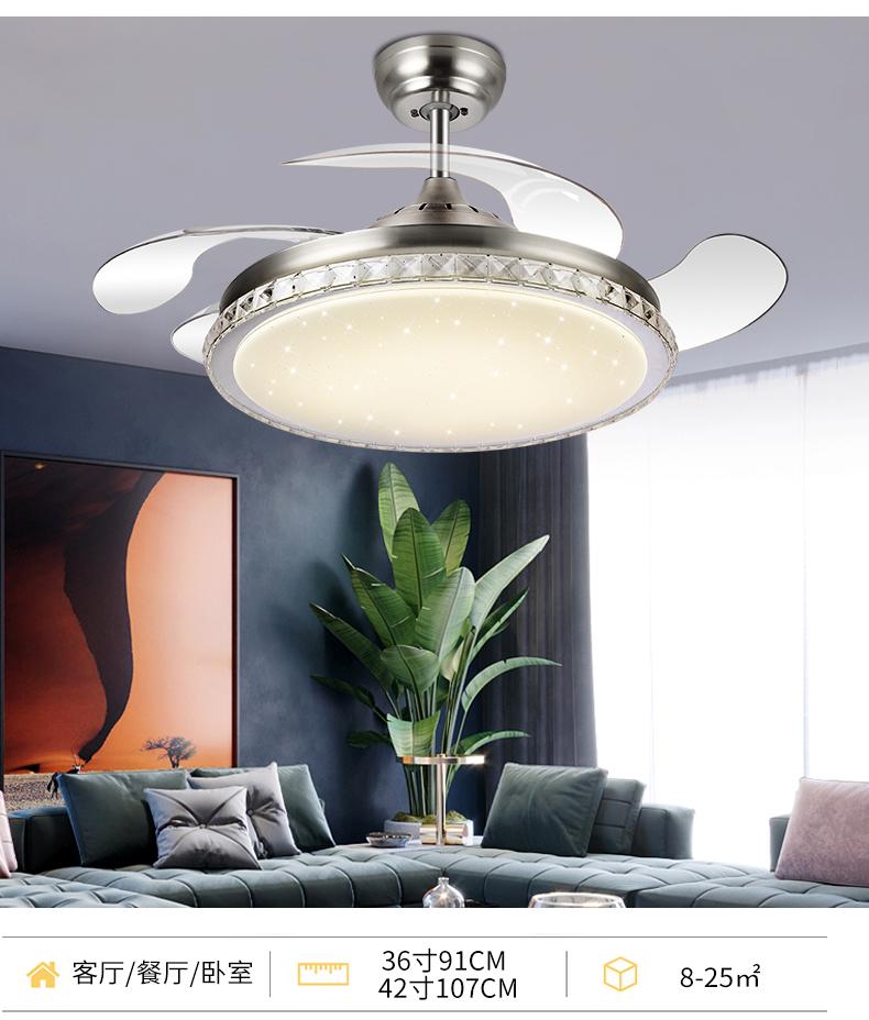 Fan hâm mộ đèn đèn đèn đèn đèn đèn đèn đèn phòng khách vô hình phòng ngủ đèn phòng ăn lớn phòng ngủ