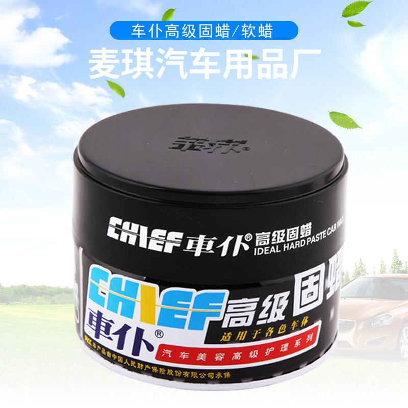 CHEPU Sáp đánh bóng Xe phục vụ sáp rắn cao cấp, sáp xe, sáp mịn, sáp mềm tác dụng nhanh, bán buôn tạ