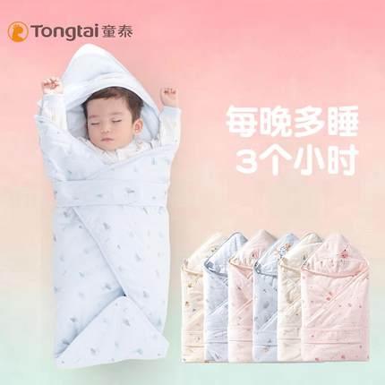 Tongtai  Khăn quấn  sơ sinh em bé chăn mùa xuân và mùa thu bông mỏng chăn ấm nam và nữ chăn trẻ em c