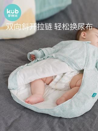 KUB Túi ngủ trẻ em  có thể được so sánh với mùa thu và mùa đông chống đá cho bé bằng túi ngủ cho bé