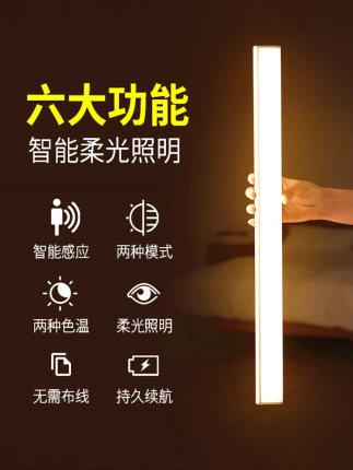 ONEFIRE Đèn tường  Cơ thể con người thông minh tự động cảm ứng ánh sáng ban đêm sạc bằng giọng nói k