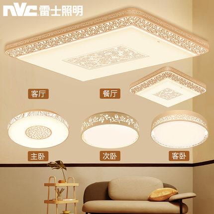 NVC đèn ốp trần Chiếu sáng chính thức cửa hàng trang web chính thức phòng khách đèn hiện đại tối giả
