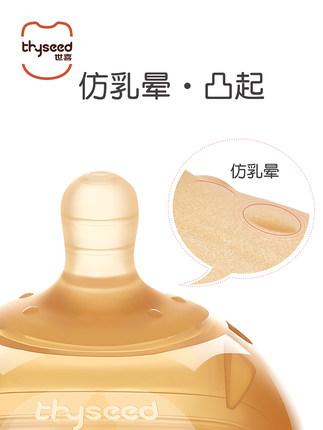 Shixi bình sữa Quit Weaning Artifact Full Silicone Sơ sinh Em bé Sữa mẹ Wide Calibre Bình sữa Lớn Bé