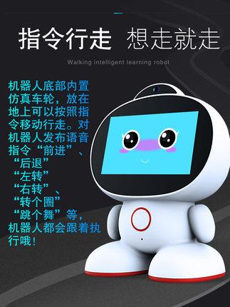 OUBIAO Rôbôt  / Người máy  Ai thông minh robot đồ chơi công nghệ đối thoại trẻ em nhảy với bé trai v