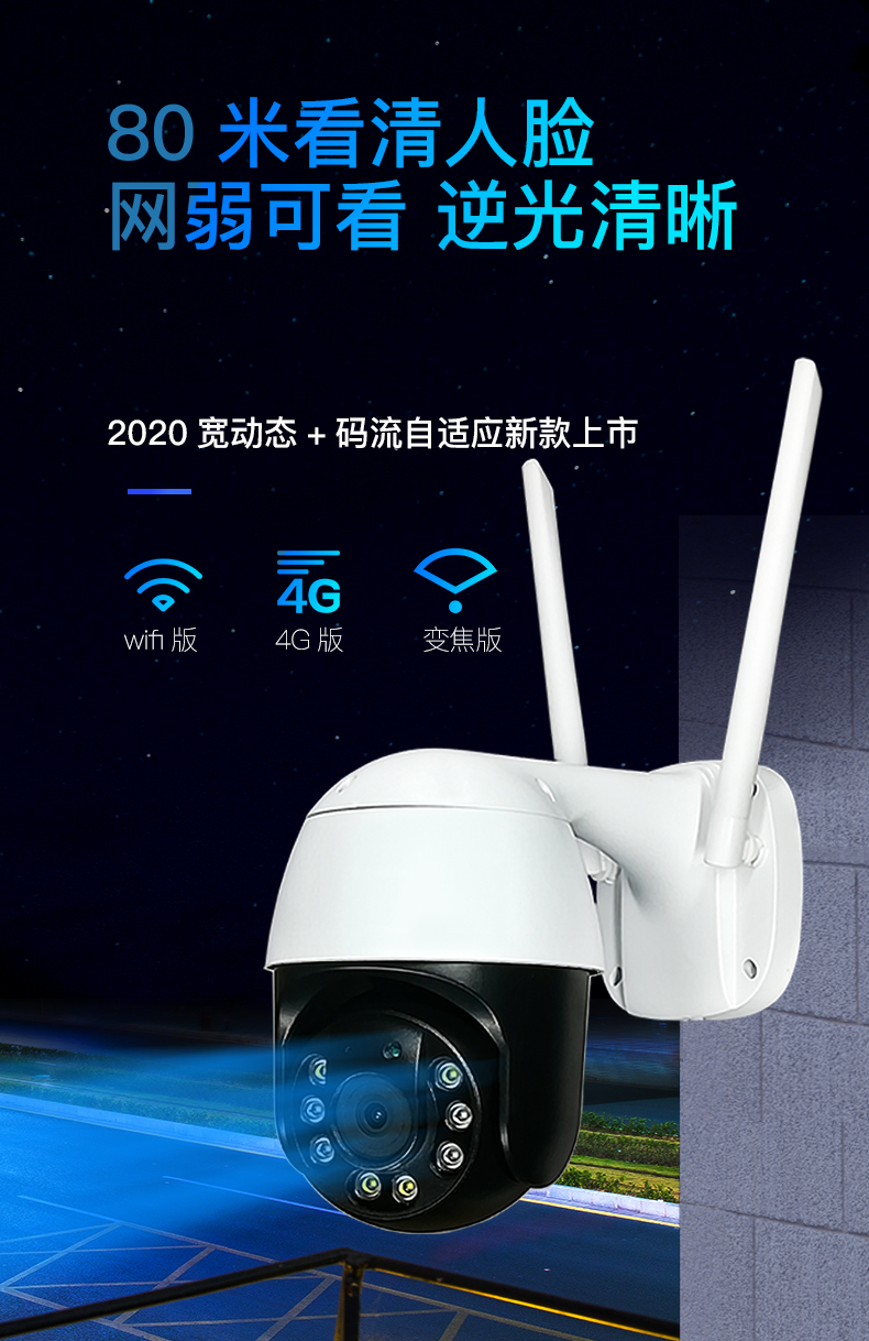 Camera giám sát Camera vô tuyến 4G Màn hình WiFi theo dõi bên ngoài đêm có vấn đề video từ xa nhà kh