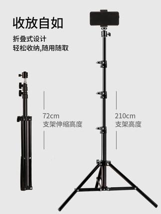 GUSGU  phụ kiện chống lưng điện thoại Điện thoại di động trực tiếp chân máy chụp ảnh giả tạo đa chức