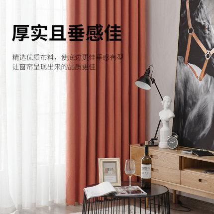 rèm cửa sổ  Rèm vải bóng râm đầy đủ vải dày cách nhiệt cách âm chống nắng 100 phòng ngủ cotton lanh