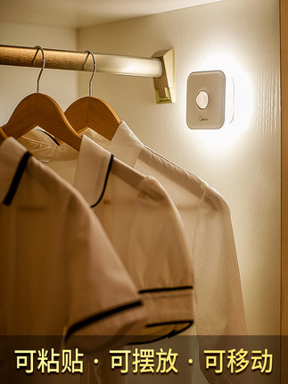 Midea Đèn tường  Đẹp thông minh cơ thể con người tự động cảm ứng LED đêm ánh sáng phòng ngủ đầu giườ