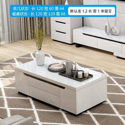 DHP Bàn trà Bàn cà phê đa chức năng bàn ăn kép sử dụng nâng gấp đơn giản phòng khách hiện đại căn hộ