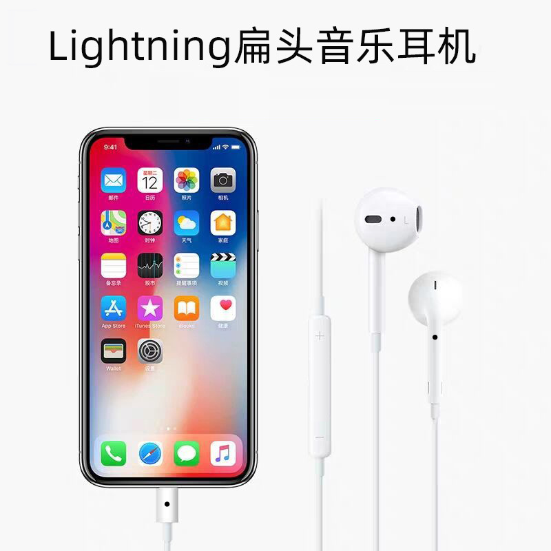 BOLING Tai nghe có dây Factory Outlet Bản gốc Thích hợp cho Tai nghe Apple 7 Tai nghe có dây Kết nối