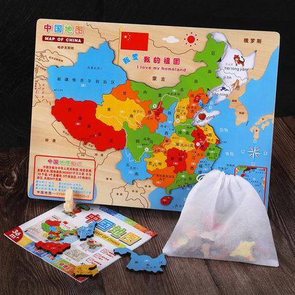 Xếp hình 3D bằng gỗ  Trung Quốc bản đồ câu đố thế giới giáo dục trẻ em đồ chơi mầm non phát triển tr