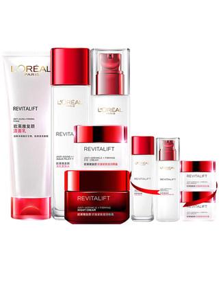L'Oreal bộ sản phẩm Complexion Anti-Wrinkle Firming Skin Care Set Ms Moisturising Moisturising Cosm