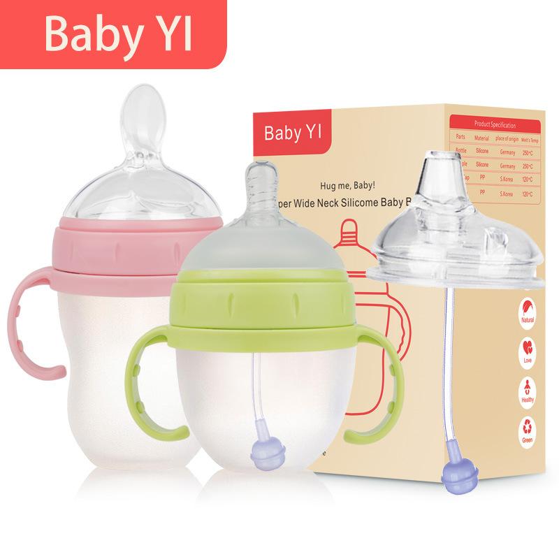 BABY YI Bình sữa cho bé cỡ nòng rộng miệng bé có thể tháo rời ống hút siêu rộng miệng cho bé bú bình