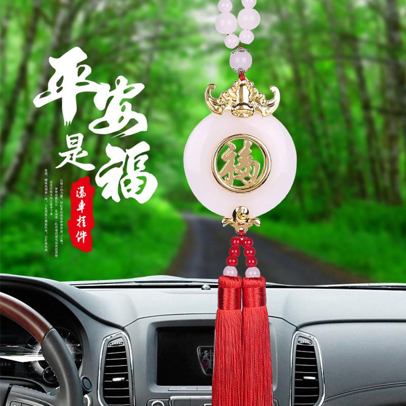 DIJIUZI Thị trường đồ trang trí xe hơi Hoàng đế Jiuzi mặt dây chuyền vàng dát ngọc bích, gương nội t