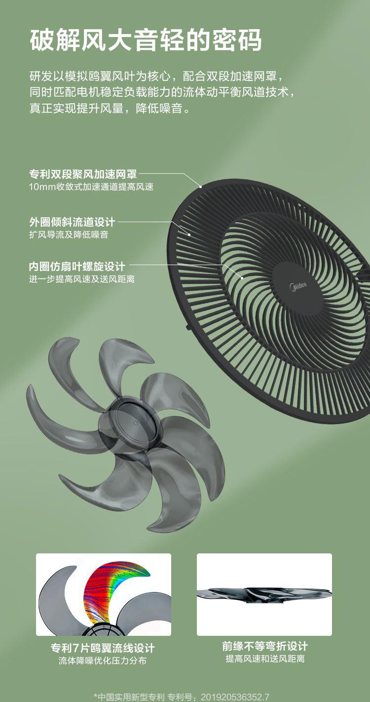 Fan hâm mộ quạt điện Midea 7 hùng mạnh tiết kiệm năng lượng câm Nhiệt độ cao và rơi từ xa điều khiển