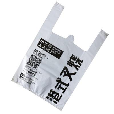 MEIHUI Túi xốp 2 quai Túi nhựa tùy chỉnh logo siêu thị mua sắm túi tùy chỉnh túi đóng gói takeaway v