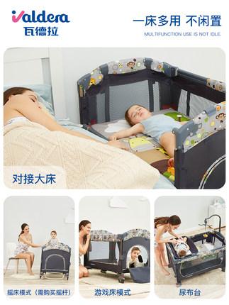 VALDERA  Nôi trẻ sơ sinh giường cũi khâu giường sơ sinh có thể gập lại di động đa chức năng di động
