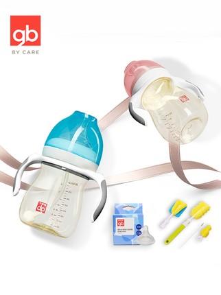 Goodbaby bình sữa bé bình ppsu rộng cỡ bé lớn với tay cầm rơm trọng lực bóng sơ sinh chống rơi và đầ