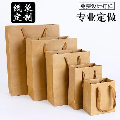 HONGEN Túi giấy Quần áo giấy kraft giấy takeaway mua sắm túi trà tùy chỉnh quà tặng nướng bảo vệ môi