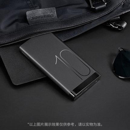 Huawei  Pin sạc dự bị  [Chính thức xác thực] Huawei sạc kho báu p30 gốc 20000 mAh mate30 nova5 pro v