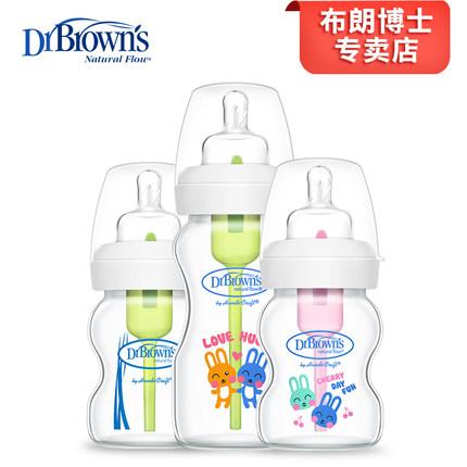 bình sữa Bình sữa bác sĩ Brown cho bé sơ sinh rộng cỡ nòng 150ml 270ml cho bé sơ sinh chống ngáy bìn