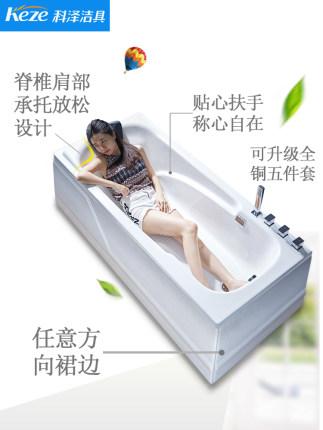 Koze Bồn tắm Bồn tắm Koze nhà người lớn đôi vợ chồng acrylic bồn tắm đứng 1,2-1,8 m căn hộ nhỏ lưới