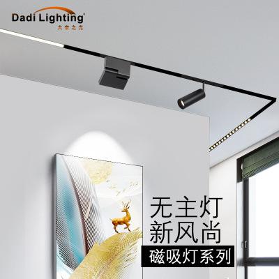 DadiLighting Đèn LED gắn ray Ánh sáng theo dõi từ không khung nhúng phòng khách thương mại không có