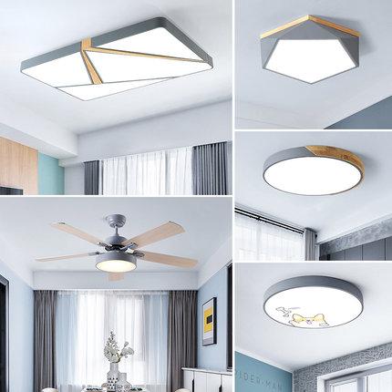 Seaville đèn ốp trần Phòng khách đèn trần khí quyển hộ gia đình led chiếu sáng ba phòng hai hội trườ