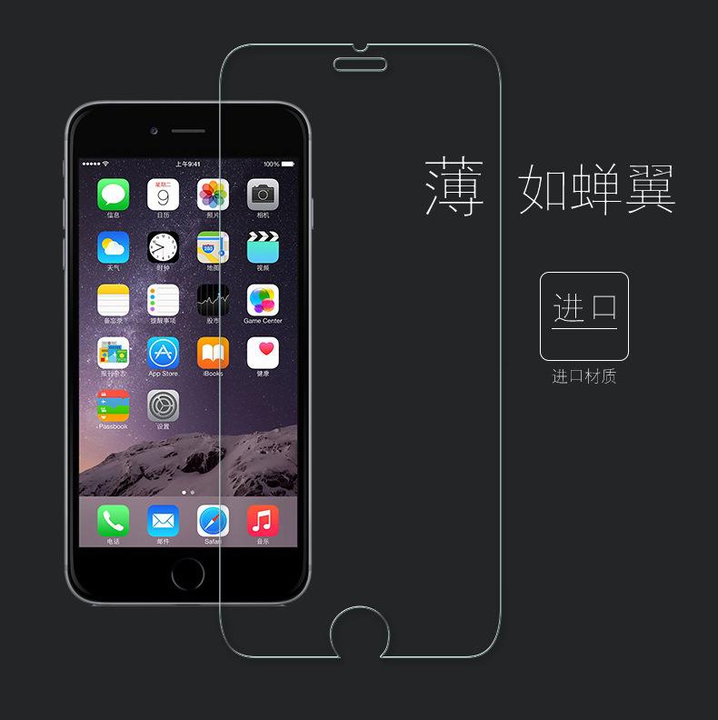 SANYANG Miếng dán màn hình Nguồn cho phim cường lực iphone8 Kính bảo vệ điện thoại di động Apple 6S