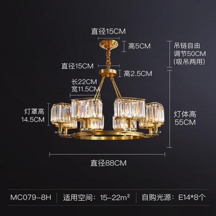 Kaidun Đèn treo trần  Đèn hậu hiện đại sang trọng pha lê đèn chùm phòng khách không khí đơn giản đầ