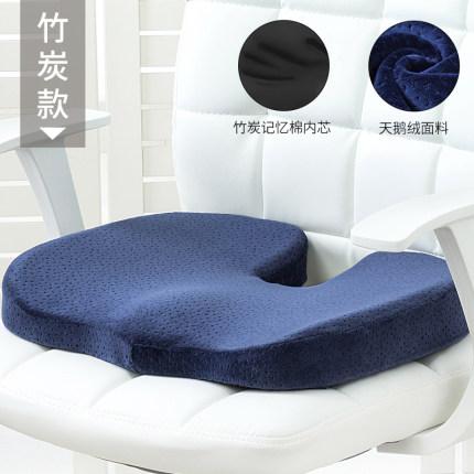 Su Zhirun Đệm ngồi  Bộ nhớ đệm ghế đệm bốn mùa phổ thông văn phòng ít ghế đệm học sinh mông đẹp dày