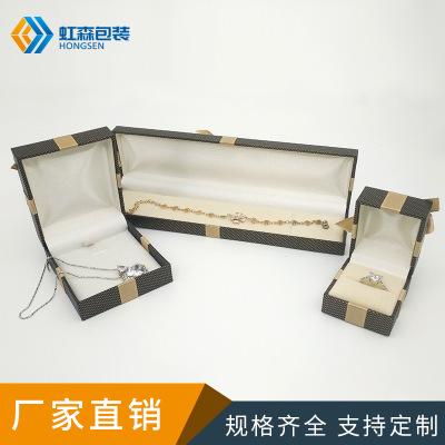 HONGSEN Hộp trang sức Bán buôn trực tiếp vàng cung đen hộp trang sức sáng tạo trang sức tinh tế thiế