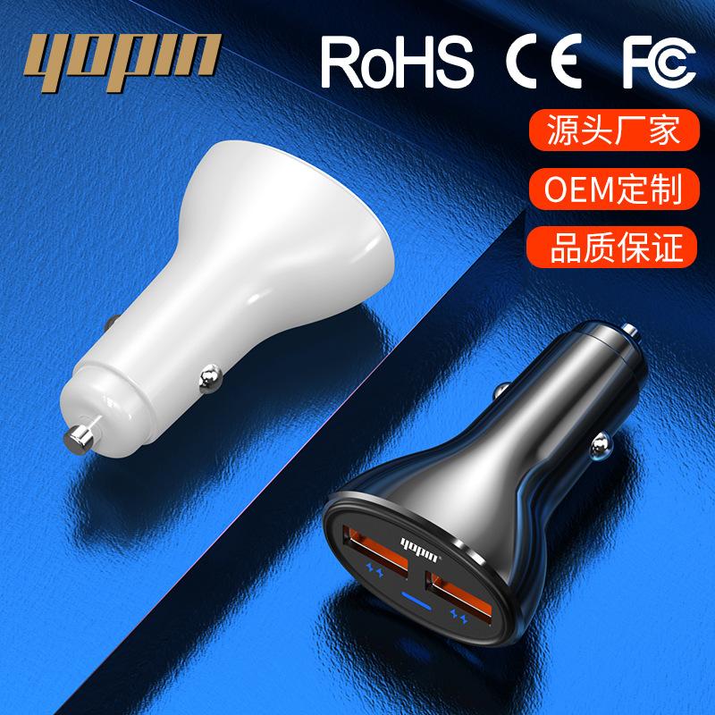 YOPIN Đầu cắm sạc xe hơi mới USB kép sạc xe hơi thuốc lá nhẹ hơn sạc nhanh một kéo hai sạc xe thông