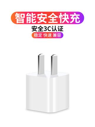 Dây USB Cáp dữ liệu iphone6 Điện thoại di động 8Plus 11pro kéo dài 18w gốc xác thực áp dụng cho đầu