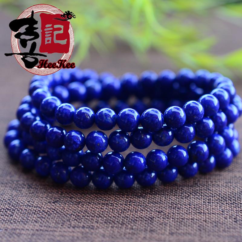 XIJI Chuỗi phật Lapis Lazuli Chuỗi hạt nguyên gốc Afghanistan Vòng đeo tay đa hạt Lapis Lazuli 108 h