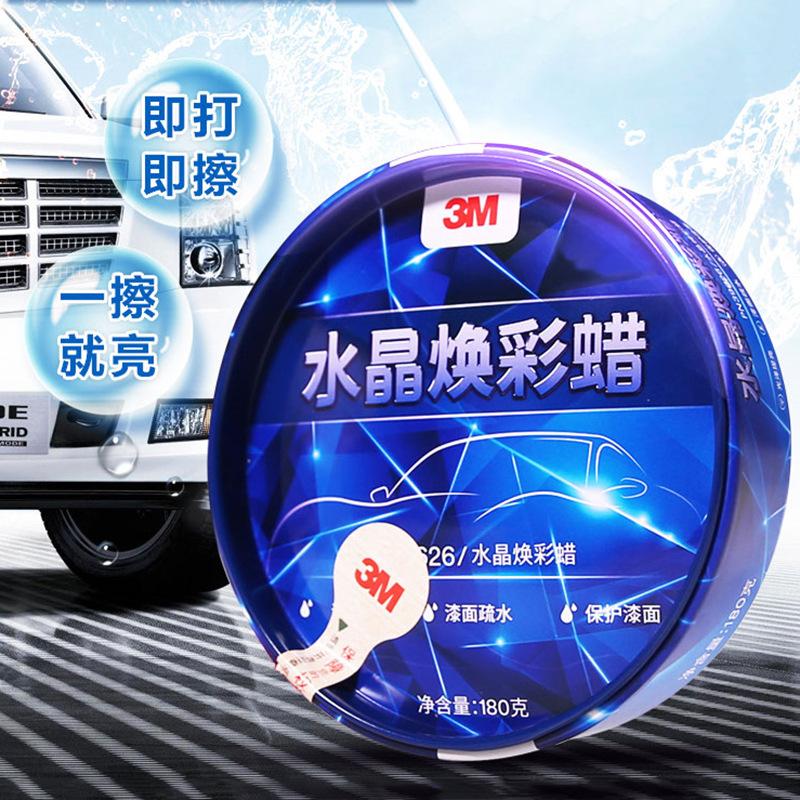 3M Sáp đánh bóng Sáp xe hơi 3M Huancai Crystal Sáp chuyên dụng Sáp bảo quản Sáp xe