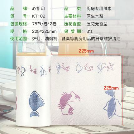 Khăn rửa chén  Giấy in hình trái tim bằng giấy thấm dầu khăn giấy thấm thức ăn tẩy dầu mỡ cuốn giấy