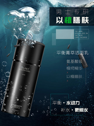 Amino Sữa rửa mặt  Acid Men Facial Cleansing Oil Control Acne Loại bỏ mụn đầu đen Lighten Acne Marks