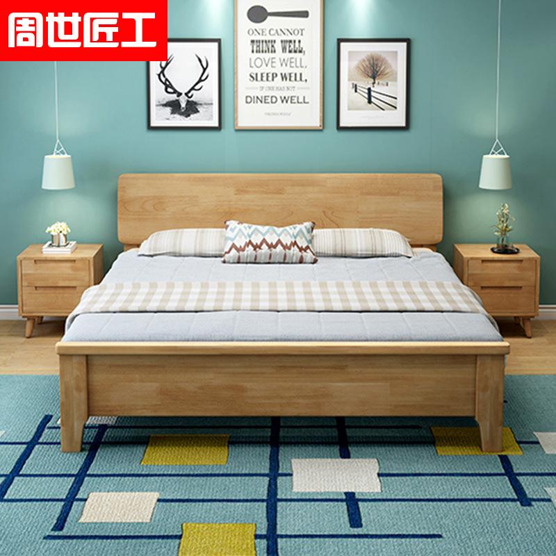 ZHOUSHI giường Ánh sáng hiện đại giường sang trọng 1,8 mét nordic rắn gỗ giường khách sạn phòng ngủ