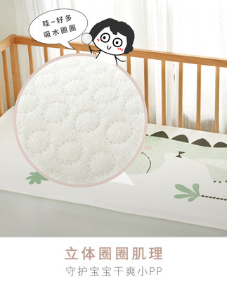 Tấm lót chống thấm  Bông hội trường tã pad bé không thấm nước thoáng khí có thể giặt dì pad lớn bé b