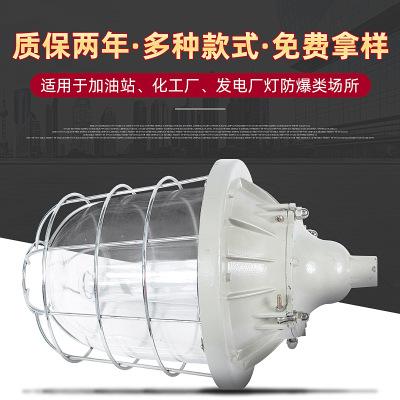 Đèn LED chống nổ Đèn nổ chống cháy công nghiệp Nhà máy xưởng sản xuất Đèn chiếu sáng Nhà xưởng Đèn c