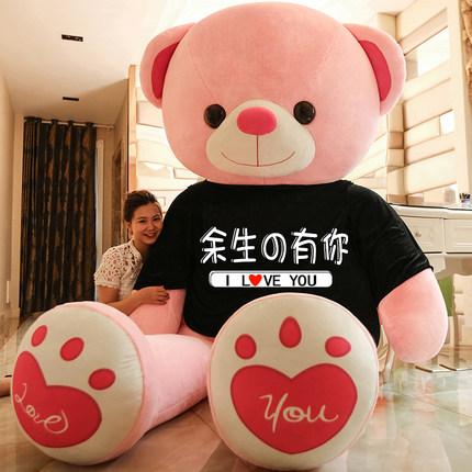 Búp bê vải Búp bê gấu trúc đồ chơi sang trọng búp bê rag búp bê ôm gấu cô gái thêm lớn quá khổ gấu l