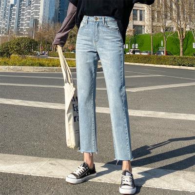 quần Jean Quần jean nữ cạp cao cạp cao đã mỏng 2020 xuân mới phong cách lưới đỏ hoang dại lỏng thô c