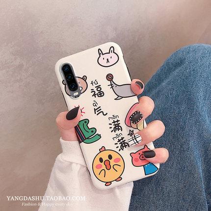 Aigo  bao da điện thoại Ốp lưng điện thoại di động Huawei p30pro Vỏ bảo vệ Huawei p30 P30 hoạt hình