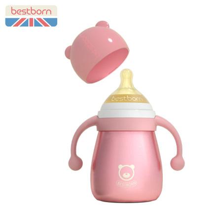 Bestborn bình sữa Bình sữa cách nhiệt tốt nhất cho bé bằng thép không gỉ chính hãng cho bé bình sữa