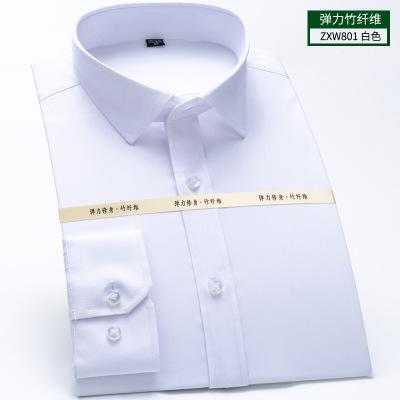 MAIBISEN Áo Sơmi Nhà máy trực tiếp nam dài tay sợi tre dài tay áo sơ mi công sở kinh doanh áo sơ mi