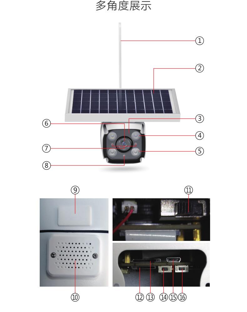 Camera giám sát Máy ảnh giám sát điện tử điện tử điện tử 4G không có màn hình lớn