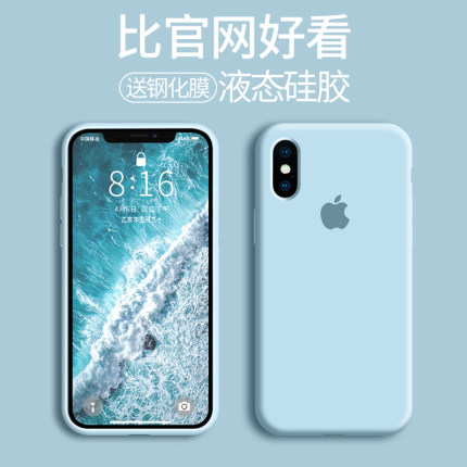 Nohon bao da điện thoại Vỏ điện thoại di động của Apple xr silicon lỏng iPhonex bao gồm tất cả chống