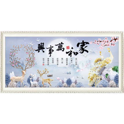 Shuomu Tranh thêu chữ thập In thêu tranh thêu chữ thập 2019 phòng khách nhà mới và mọi thứ phòng ngủ